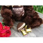 Baci: The valentines bear